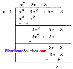 Bihar Board Class 10 Maths Solutions Chapter 2 बहुपद Additional Questions VSQQ 7