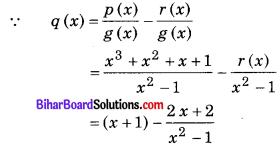Bihar Board Class 10 Maths Solutions Chapter 2 बहुपद Ex 2.3 Q5