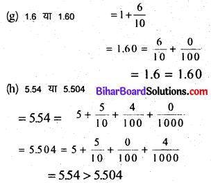 Bihar Board Class 6 Maths Solutions Chapter 8 दशमलव Ex 8.3 Q1.2