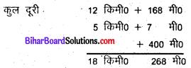 Bihar Board Class 6 Maths Solutions Chapter 8 दशमलव Ex 8.5 Q6