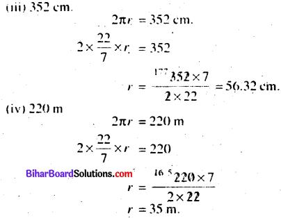 Bihar Board Class 7 Maths Solutions Chapter 15 परिमाप और क्षेत्रफल Ex 15.3 Q2.1