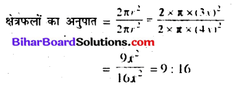 Bihar Board Class 7 Maths Solutions Chapter 15 परिमाप और क्षेत्रफल Ex 15.4 Q14