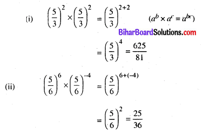Bihar Board Class 8 Maths Solutions Chapter 10 घातांक और घात Ex 10.1 Q3.2