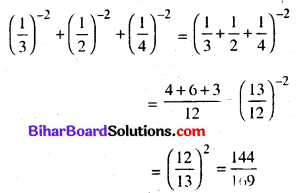 Bihar Board Class 8 Maths Solutions Chapter 10 घातांक और घात Ex 10.1 Q7