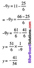 Bihar Board Class 8 Maths Solutions Chapter 2 एक चर वाले रैखिक समीकरण Ex 2.1 Q6