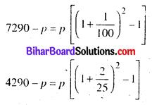 Bihar Board Class 8 Maths Solutions Chapter 8 राशियों की तुलना Ex 8.3 Q6
