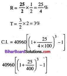 Bihar Board Class 8 Maths Solutions Chapter 8 राशियों की तुलना Ex 8.3 Q8