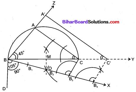 Bihar Board Class 10 Maths Solutions Chapter 11 रचनाएँ Ex 11.1 Q6