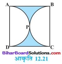 Bihar Board Class 10 Maths Solutions Chapter 12 वृतों से संबंधित क्षेत्रफल Ex 12.3 Q3