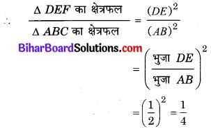 Bihar Board Class 10 Maths Solutions Chapter 6 त्रिभुज Ex 6.4 Q5.1