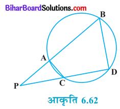 Bihar Board Class 10 Maths Solutions Chapter 6 त्रिभुज Ex 6.6 Q8