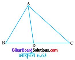 Bihar Board Class 10 Maths Solutions Chapter 6 त्रिभुज Ex 6.6 Q9