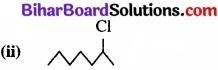 BIhar Board Class 12 Chemistry Chapter 10 हैलोऐल्केन तथा हैलोऐरीन img 13