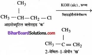 BIhar Board Class 12 Chemistry Chapter 10 हैलोऐल्केन तथा हैलोऐरीन 46