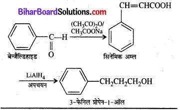 BIhar Board Class 12 Chemistry Chapter 12 ऐल्डिहाइड, कीटोन एवं कार्बोक्सिलिक अम्ल img-52