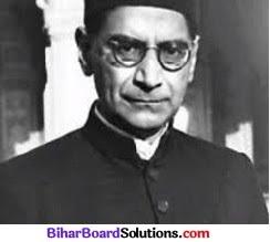 Bihar Board Class 11 Economics Chapter - 2 भारतीय अर्थव्यवस्था (1950-1990) img 6
