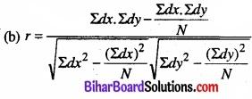 Bihar Board Class 11 Economics Chapter 7 सहसंबंध Part - 2 img 47
