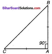 Bihar Board Class 9 Maths Solutions Chapter 7 त्रिभुज Ex Q 7.2 7