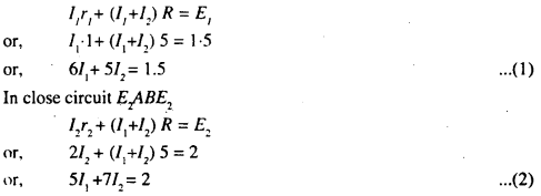 Bihar Board 12th Physics Numericals Important Questions with Solutions 31