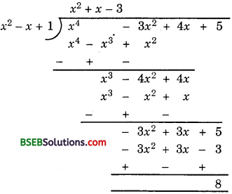 Bihar Board Class 10th Maths Solutions Chapter 2 Polynomials Ex 2.3 img 2