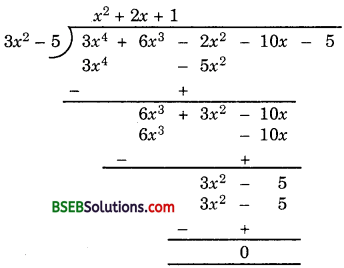 Bihar Board Class 10th Maths Solutions Chapter 2 Polynomials Ex 2.3 img 7