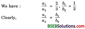 Bihar Board Class 10th Maths Solutions Chapter 3 Pair of Linear Equations in Two Variables Ex 3.5 img 2