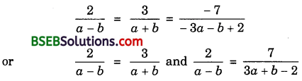 Bihar Board Class 10th Maths Solutions Chapter 3 Pair of Linear Equations in Two Variables Ex 3.5 img 7