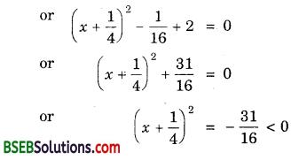 Bihar Board Class 10th Maths Solutions Chapter 4 Quadratic Equations Ex 4.3 img 4