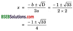 Bihar Board Class 10th Maths Solutions Chapter 4 Quadratic Equations Ex 4.3 img 6