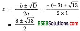 Bihar Board Class 10th Maths Solutions Chapter 4 Quadratic Equations Ex 4.3 img 8