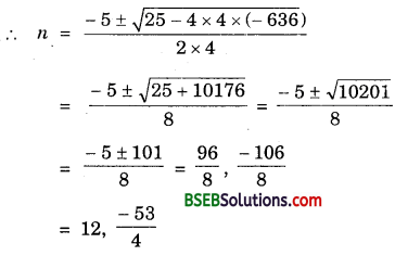Bihar Board Class 10th Maths Solutions Chapter 5 Arithmetic Progressions Ex 5.3 img 5