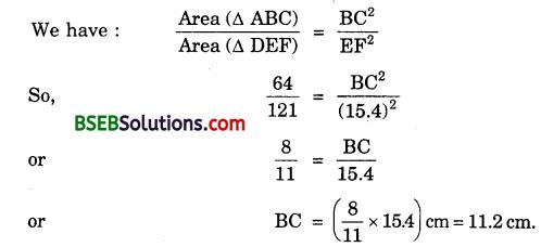 Bihar Board Class 10th Maths Solutions Chapter 6 Triangles Ex 6.4 1