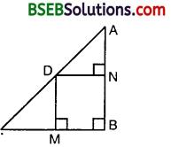 Bihar Board Class 10th Maths Solutions Chapter 6 Triangles Ex 6.6 3