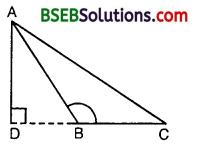 Bihar Board Class 10th Maths Solutions Chapter 6 Triangles Ex 6.6 5