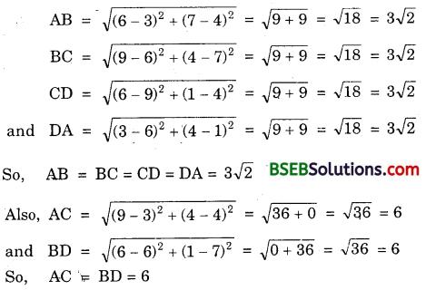 Bihar Board Class 10th Maths Solutions Chapter 7 Coordinate Geometry Ex 7.1 3