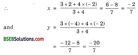Bihar Board Class 10th Maths Solutions Chapter 7 Coordinate Geometry Ex 7.2 11