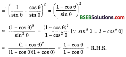 Bihar Board Class 10th Maths Solutions Chapter 8 Introduction to Trigonometry Ex 8.4 10