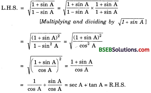 Bihar Board Class 10th Maths Solutions Chapter 8 Introduction to Trigonometry Ex 8.4 15