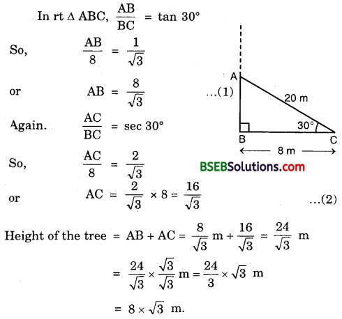 Bihar Board Class 10th Maths Solutions Chapter 9 Some Applications of Trigonometry Ex 9.1 2