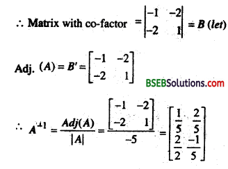 Bihar Board 12th Maths Important Questions Long Answer Type Part 1 11
