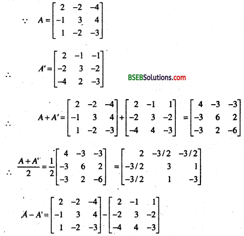 Bihar Board 12th Maths Important Questions Long Answer Type Part 1 8