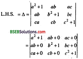 Bihar Board 12th Maths Important Questions Long Answer Type Part 2 10