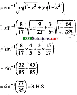 Bihar Board 12th Maths Important Questions Long Answer Type Part 2 12