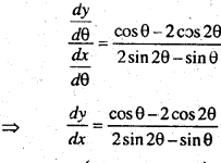 Bihar Board 12th Maths Important Questions Long Answer Type Part 3 6