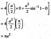 Bihar Board 12th Maths Important Questions Long Answer Type Part 5 12