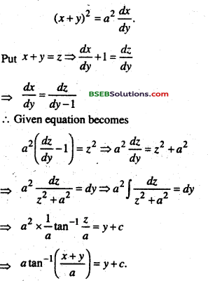 Bihar Board 12th Maths Important Questions Long Answer Type Part 5 15