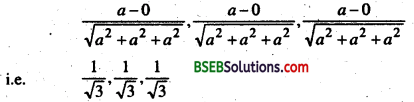 Bihar Board 12th Maths Important Questions Long Answer Type Part 6 9