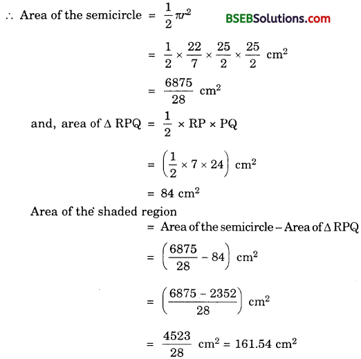 Bihar Board Class 10th Maths Solutions 12 Areas Related to Circles Ex 12.3 2