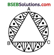 Bihar Board Class 10th Maths Solutions 12 Areas Related to Circles Ex 12.3 9