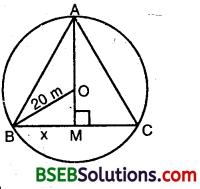 Bihar Board Class 9th Maths Solutions Chapter 10 Circles Ex 10.4 7